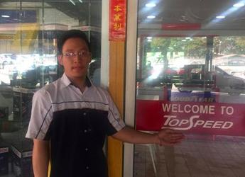Yap Kar Weng